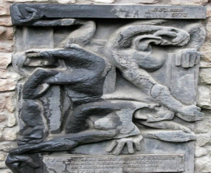 Меморіальний знак на стіні міського арсеналу, встановлений 1970 року. Автор - А. Галян