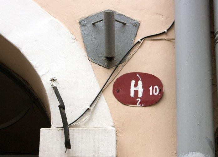 """Табличка з літерою """"H"""", що вказує на гідрант (H) Сучасний варіант. Бюджетний..."""
