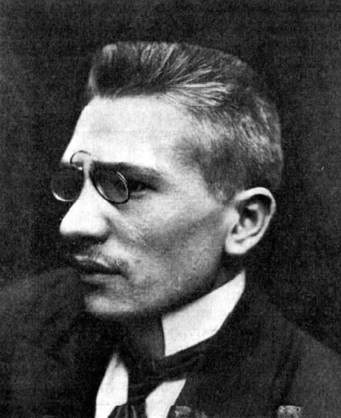 Богдан Януш