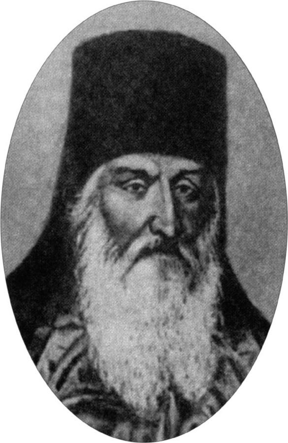 Видатний церковний діяч XVIIстоліття, полеміст Іоаникій (Галятовський)
