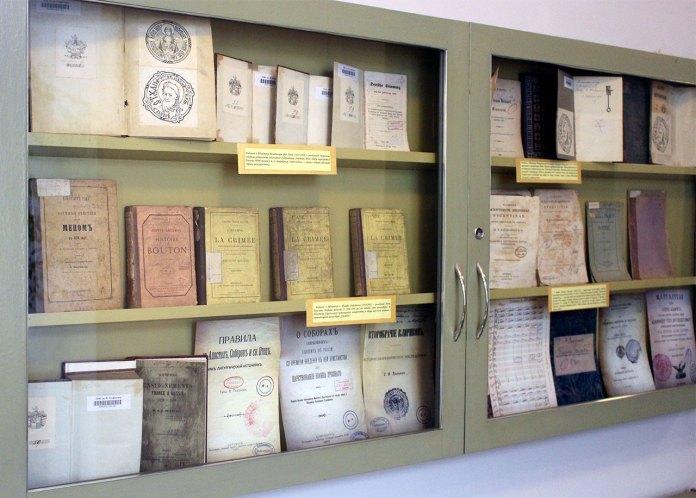 Експозиція виставки до ювілею Митрополита Андрея Шептицького