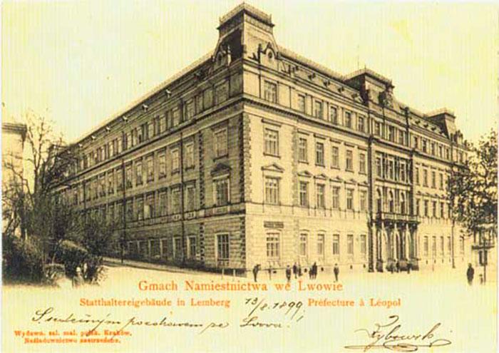 Площа намісництва у Львові, поштівка 1899 року