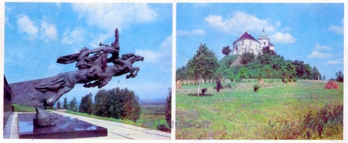 Мармурова стела біля пам'ятника Першій Кінній армії та Олеський замок, листівка 1984 року – взято з порталу lotussoft.biz