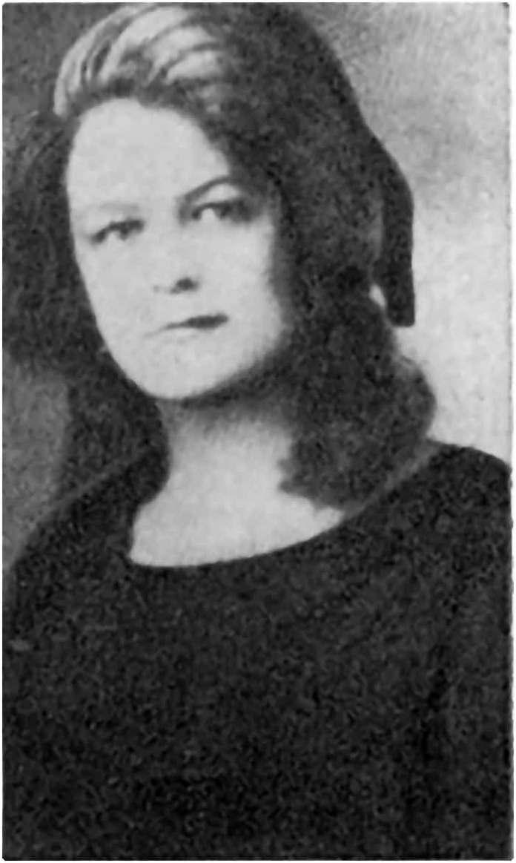 Ірина Вільде - гімназистка