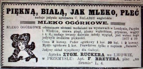 Реклама молочка для шкіри (газета «Нова реформа» 1903р)