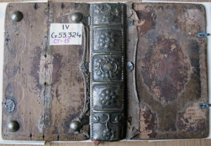 Загальний вигляд Євангелія 1636 року. Фото з http://www.chytomo.com