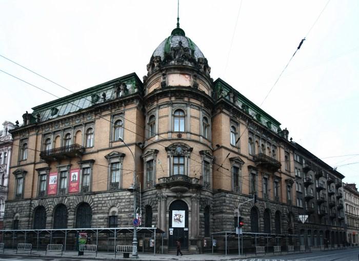 Музей етнографії та художнього промислу, проспект Свободи, 15