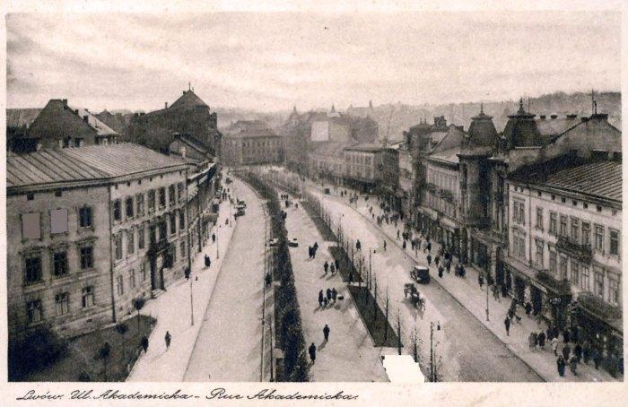 Алея вулиці Академічної (пр. Шевченка). Фото 1936 р.