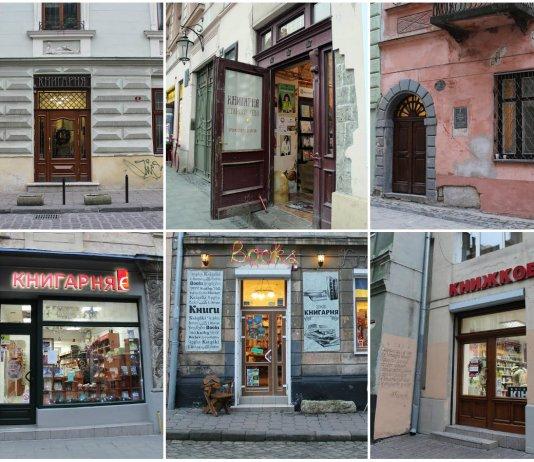 Де купити книгу? 7 книгарень у центрі Львова