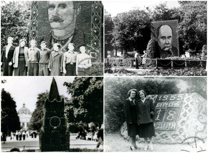 Як у Львові стояв свій Кремль, або декоративні зелені скульптури радянського Львова