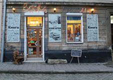 Книгарня на вулиці Братів Рогатинців