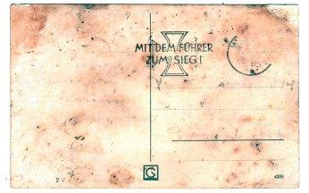 Зворотня сторона поштівки після реставрації
