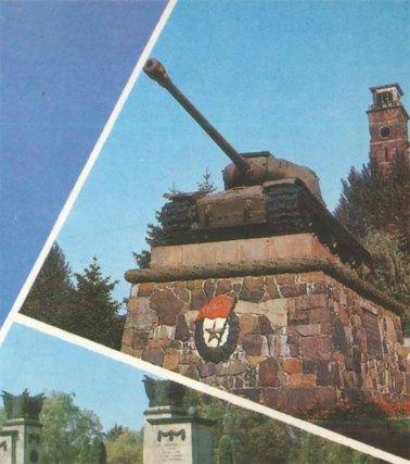Львів, пам'ятник танкістам гвардійцям. Фото 1960-их років.