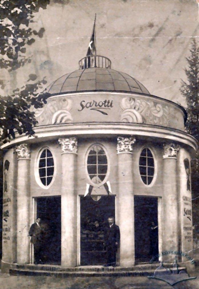 """Східні Торги. Павільйон кондитерської фірми """"Саротті"""". Фото 1925-1939 рр."""