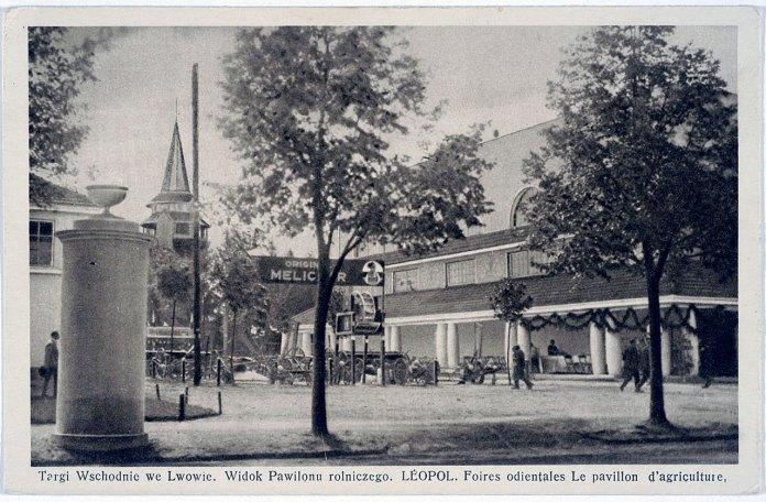Східні Торги. Вигляд на рільничий павільйон. Листівка 1928 р.