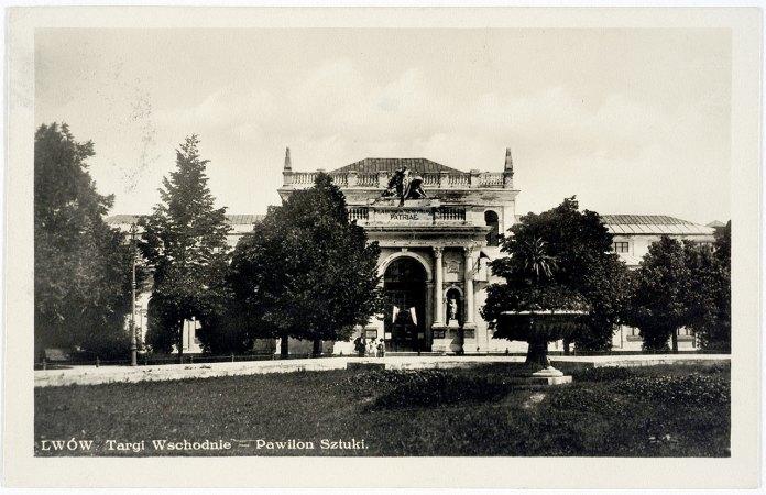 Східні Торги. Павільйон Мистецтва. Фото 1927-1936 рр.