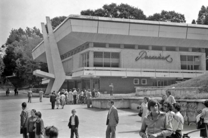 Палац молоді Романтик в парку культури. Фото 1980 р.
