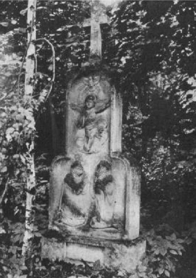 Могила пілігримів Андрія та Маріанни Конарських на Стрийському кладовищі. Фото до 1911 року