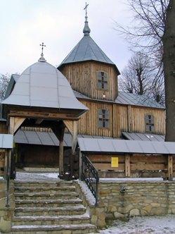 Церква в с. Млини (тепер в Польщі у гміні Радимно, Ярославського повіту, Підкарпатського воєводства), де з 1852 о. Михайло Вербицький був парохом.