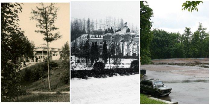 """Вигляд """"Барабану"""", ресторану у Парку культури, з різних ракурсів та сучасний вигляд місця де він знаходився. Фото 1950-1960 років та сучасне фото"""