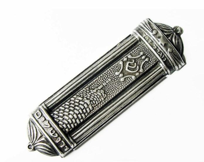 Мезуза в срібному футлярі, виготовлена в 70-х рр. ХХ ст. в Ізраїлі