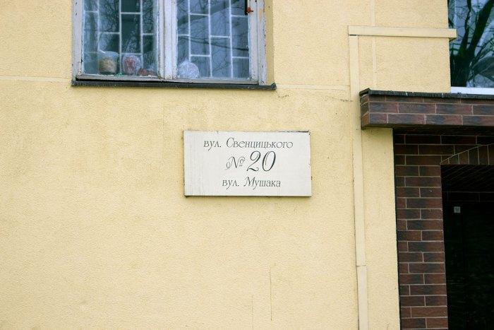 Початок вулиці Мушака. Таблиця на будинку № 20