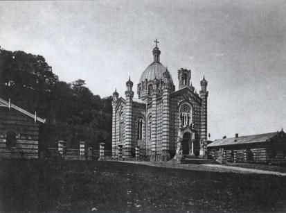 Каплиця Дому Інвалідів. Фото 1860-1870 рр.