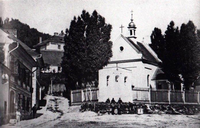 Костел Івана Хрестителя після незначної перебудови. Фото 1870-1880-х рр.