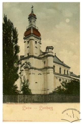 Вигляд костелу монастиря Сакраменток після реконструкції 1902-1906 рр. Листівка 1906 року