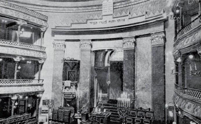 Інтер'єр синагоги реформістів у 1937 році. Фото 1937 року