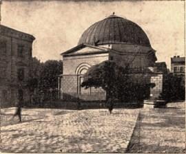 Можливо найдавніше зображення Дому Інвалідів. Фото поч. 1860-х рр.