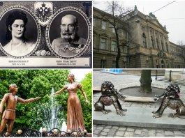 Романтичні легенди Львова