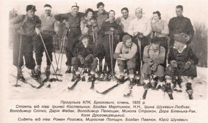 Члени Карпатського Лещетарського Клубу на прогулянці в Брюховичах. Фото 1935 року