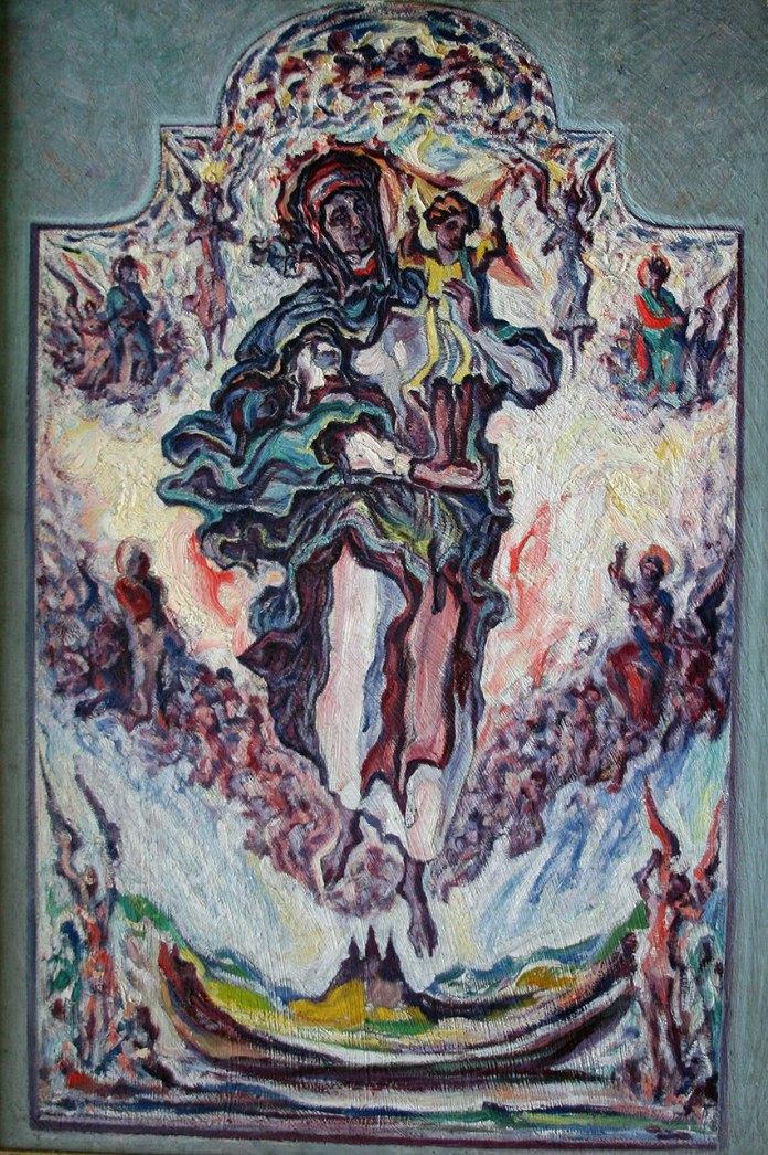 ати Милосердя (варіант із трьохверхою церквою);
