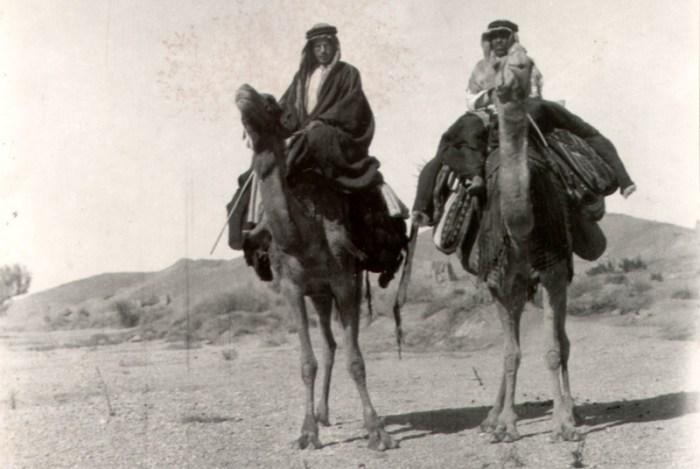 Мухаммад Асад в аравійських пісках
