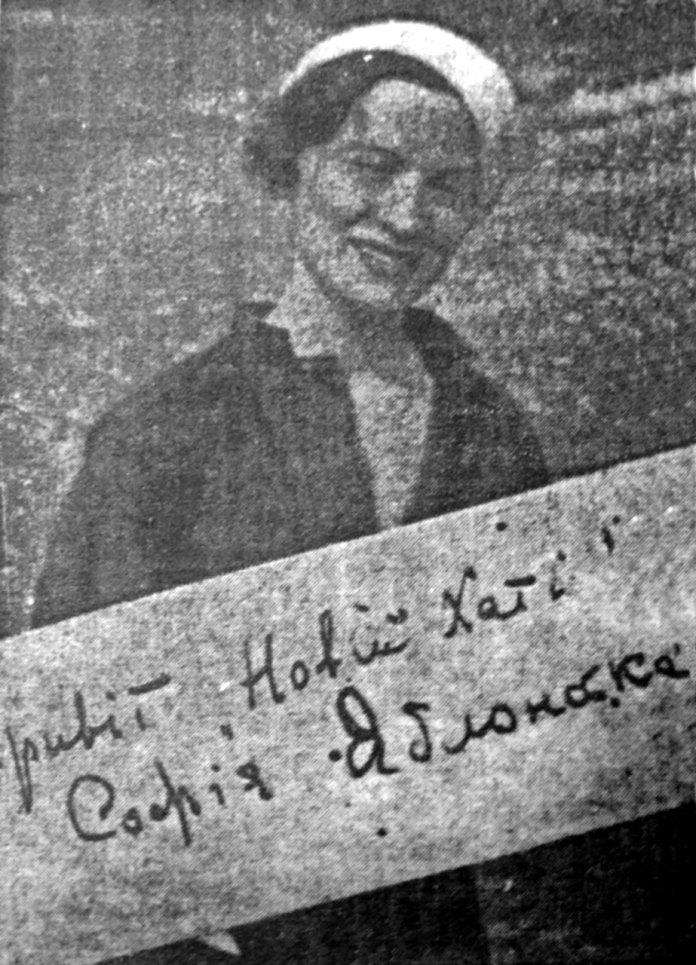 Привіт журналу «Нова Хата», Китай, 1935 р.