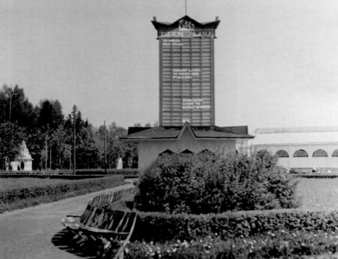 Павільйон Польського Радіо на фоні