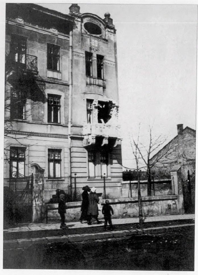 Вулиця 29 листопада. Фото 1918р (власність фото Котлобулатова І.)