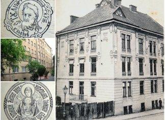 """Мистецькі цінності книгозбірні """"Студіону"""" у Львові"""