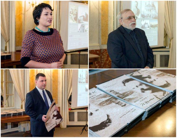 У Львові презентували календар «Мандрівка Львовом з Іваном Франком»