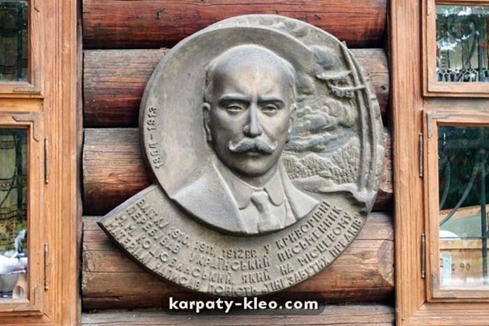 Меморіальна дошка Михайлу Коцюбинському