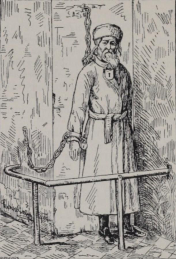 Стовп ганьби, що містився в Великій передміській синагозі. Ілюстрація М.Балабана