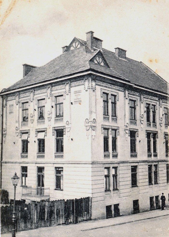 Будинок дяківської бурси вул. П. Скарги, 2а, фото 1904 рік