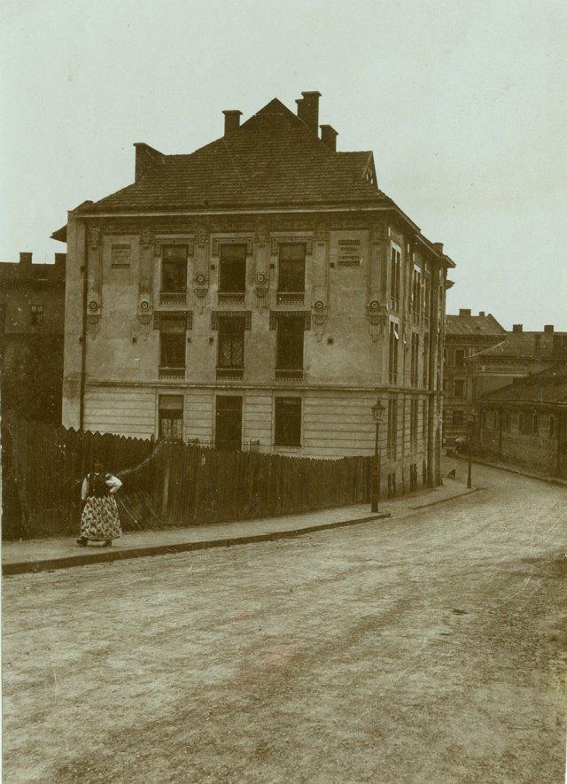 Будинок дяківської бурси вул. П. Скарги, 2а, фото початок ХХ століття