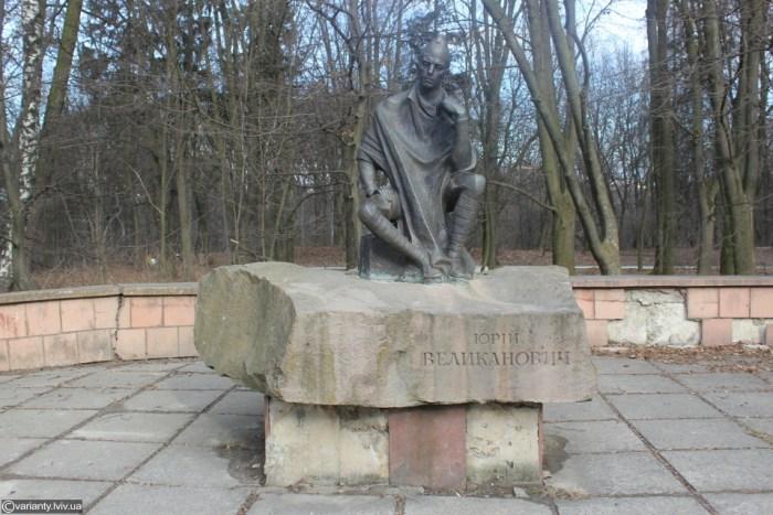 Пам'ятник Юрія Великановичу у Львові. Фото з varianty.lviv.ua