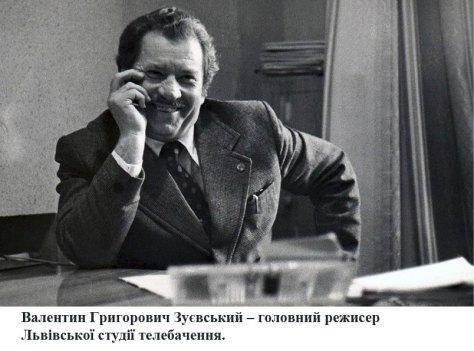 Фото - архів музею телебачення