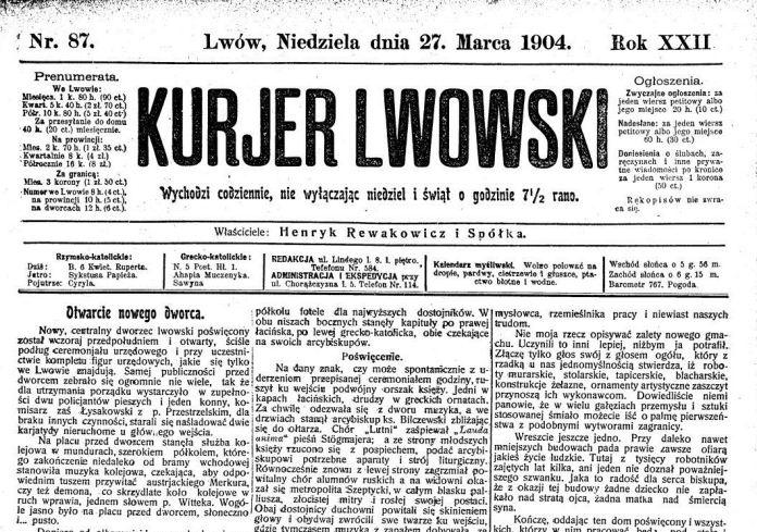 Номер газети «Kurier Lwowski», в якому описується церемонія відкриття нового Головного вокзалу, 1904 рік
