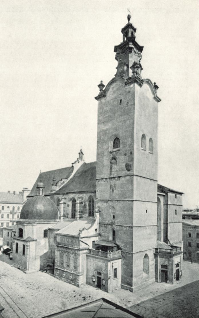 Латинська катедра. Вигляд на початок XX ст.