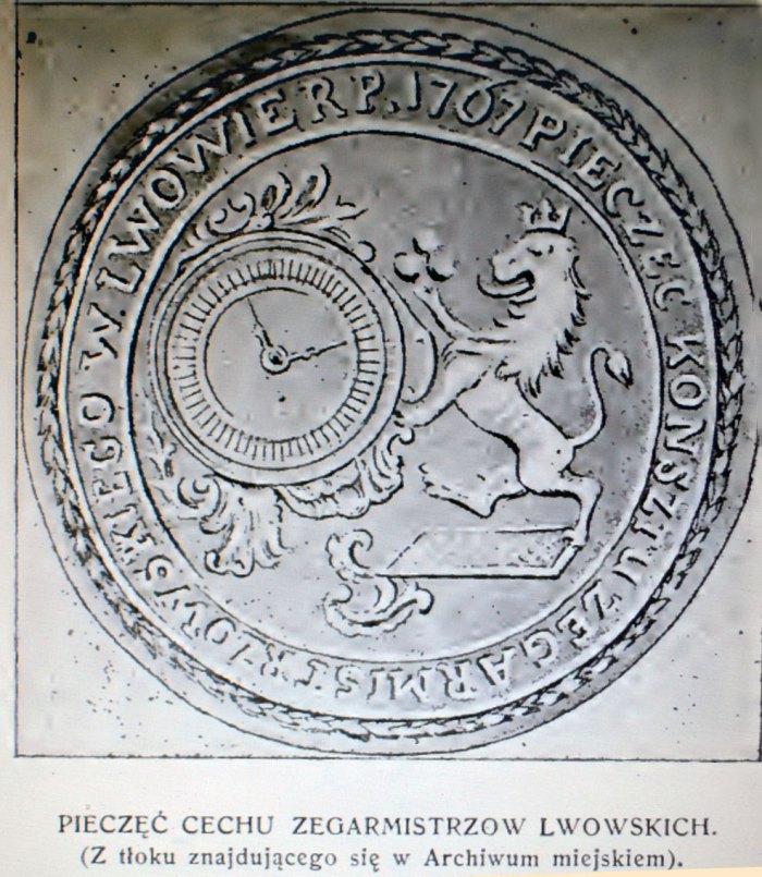 Годинник А. Камінського 1783 року, зроблений з позолоченого срібла, знаходиться в Варшавському музеї (джерело фото http://kolekcja.zamek-krolewski.pl)