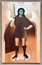 Експозиція виставки іконопису Михайла Скопа «Недремне око».